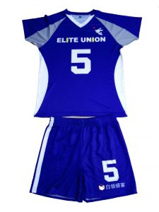 Blue White Volleyball Sublimation Uniform Front