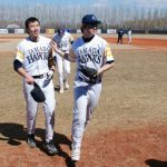 Tamada Haws Sublimation Baseball Uniforms during game time