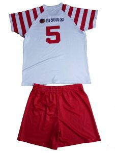 red and white volleyball sublimation uniform-back