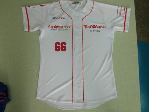 sublimated-baseball-jersey white and red